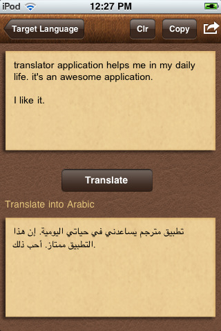 Translator iPhone